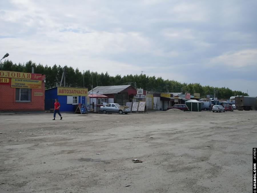 across_russia_by_car_034