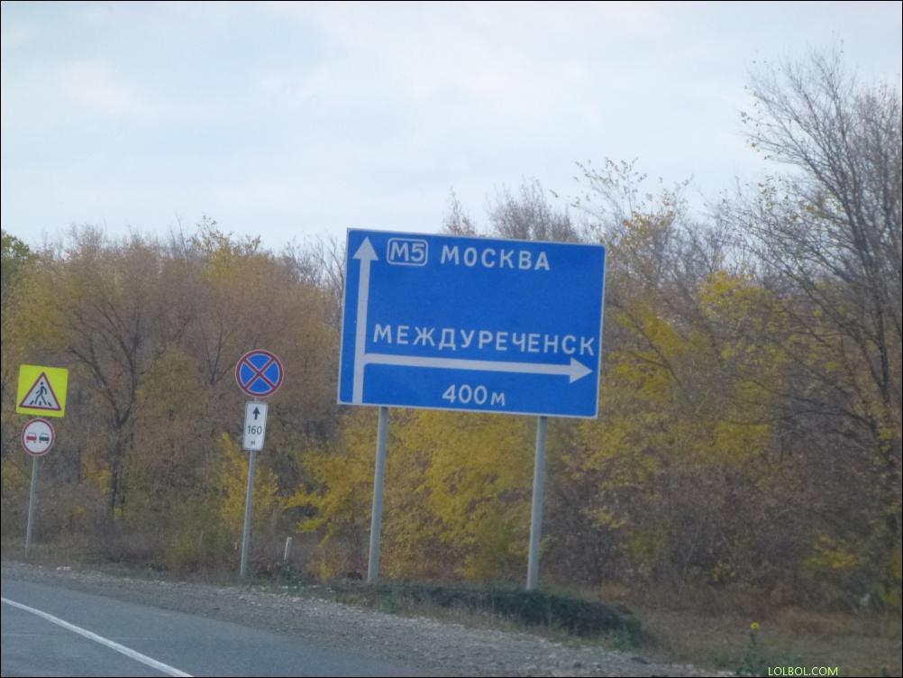 Russia_road_trip_025