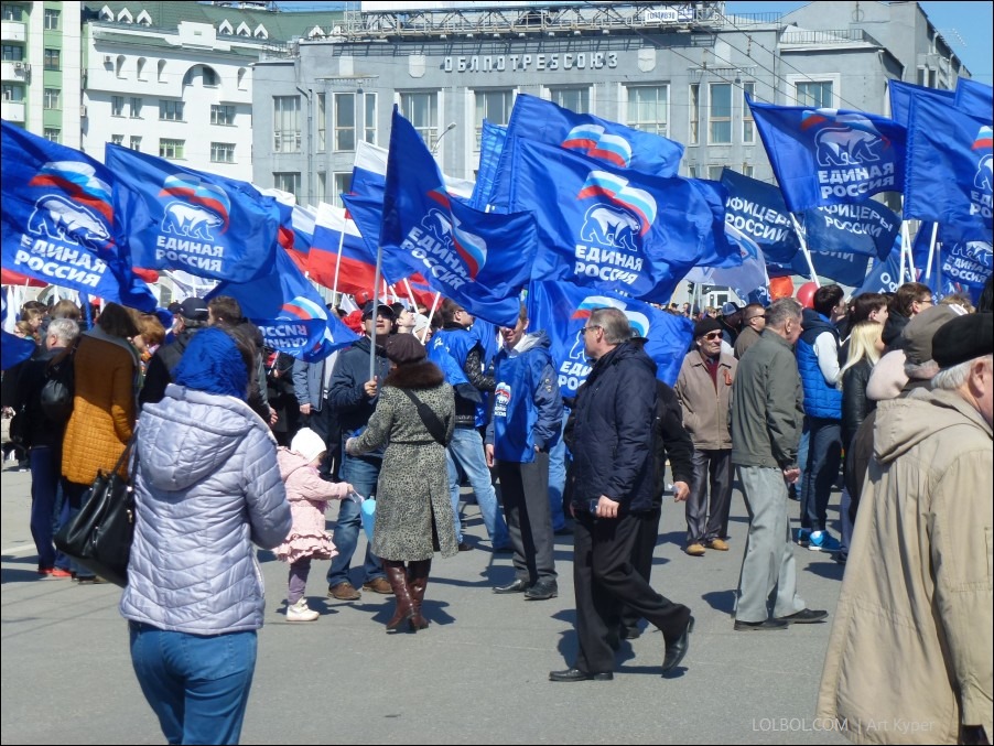 May_Day_Parade_Monstration_in_Russia_30