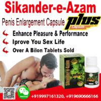 Buy Sikander-e-Azam plus Capsule for GUARANTEED Enlargement