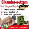 Buy Sikander-e-Azam plus Capsule for GUARANTEED Enlargement